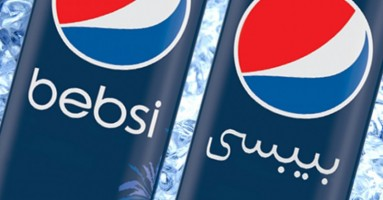 Transliteration vs. Translation: Arabic Brand Names
